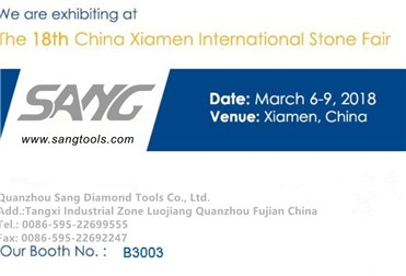 xiamen international stone fair